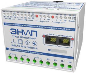 ЭНИП-2 многофункциональный измерительный преобразователь