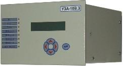 Устройство защиты УЗА-10В.3