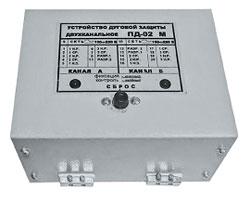 Устройство защиты от дуговых замыканий ПД-01М, ПД-02М