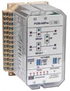 Устройство автоматического ввода резерва РС80-АВР, РС80-АВРМ